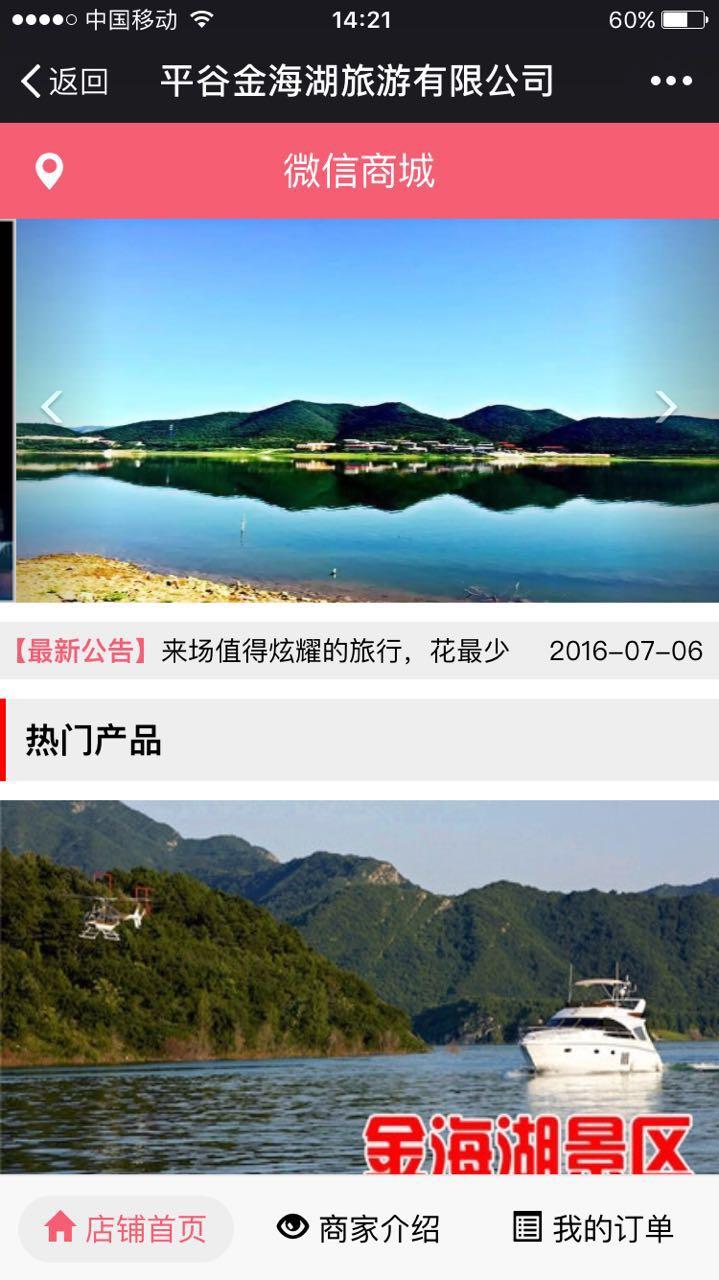 微信圖片_20170414142701.jpg