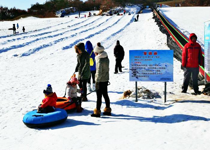 山泰生態園滑雪場5.jpg
