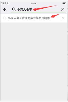 QQ截图20180125095925.png